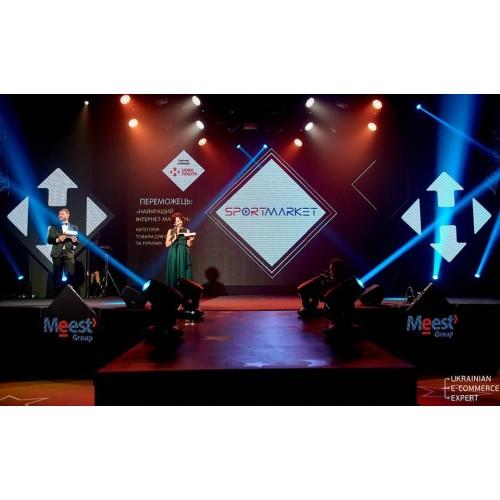 SPORTMARKET.UA став кращим інтернет-магазином України за результатами конкурсу Ukrainian E-Commerce Awards 2018