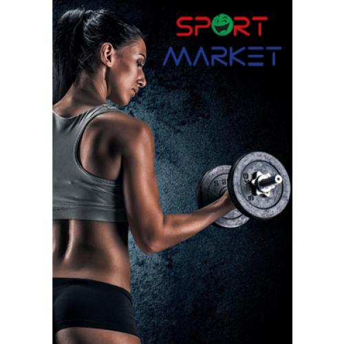 Интернет-магазин «SPORTMARKET.UA» стал авторизированным поставщиком Rozetka